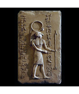 Amor Ra ancient Egyptian Wall Relief Sculpture Plaque reproduction replica - $88.11