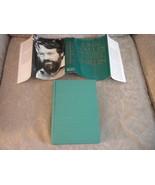 Daniel Martin by John Fowles stated 1st Edition HC w DJ Little Brown 197... - $7.59