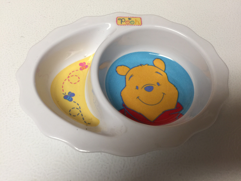 The First Years Winnie the Pooh Divided Baby Plate EUC - $4.99