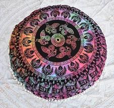 Traditional Jaipur Floral Peacock Camel Mandala Floor Cushions, Decorative Throw - $19.79