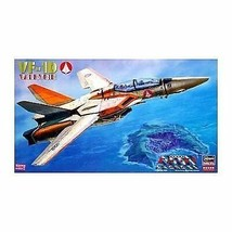 Macross 1/72 VF-1D Valkyrie (Illustration new package) Plastic - $51.14