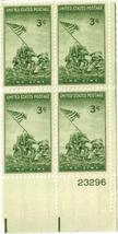 1945 Flag at Iwo Jima Plate Block of 4 US Postage Stamps Catalog 929 MNH
