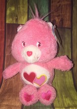 New Care Bears Special Edition Love A Lot Bear Fluffy Lil Bear Series 2 ... - $19.99