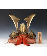 Old Vintage Japanese Samurai Helmet -Buddhism Kabuto- with a cushion Sup... - $382.23