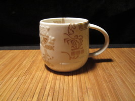 2012 Starbucks Asian Aztec Inspired Coffee Mug Tea Cup White/Gold New Bo... - $14.99