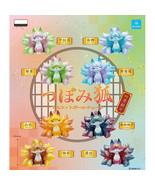 Tsubomi Kitsune Kyubi Nine-Tailed Fox Season by Season Mascot Keychain - $23.99+