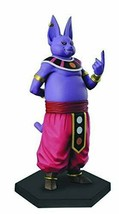 "Banpresto Dragon Ball Super Champa DXF Figure, Chozousyu Volume 3, 5.9"" - $115.75"