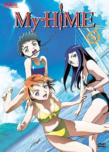 My-Hime Vol. 03 DVD Brand NEW!