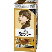 KAO Japan Liese Prettia Creamy Bubble Hair Color for Dark Hair European Series (