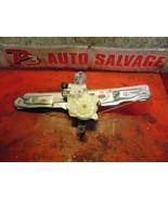 18 17 16 15 12 13 14 Ford Focus oem left rear power window motor & regul... - $19.79
