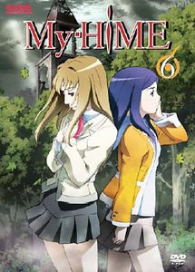 My-Hime Vol. 06 DVD Brand NEW!