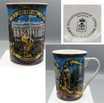 Peterhof Palace Russia Coffee Mug St Petersburg Петергоф Города России - $26.31