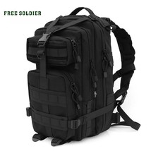 Tactical Backpack Military Outdoor Hiking Camping Trekking 30L-45L Men's... - $75.72+