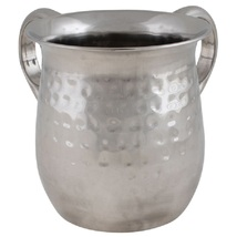 Judaica Hand Wash Cup Netilat Yadayim Last Water Stainless Steel Hammered Natla
