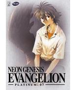 Neon Genesis Evangelion: Platinum Edition Collection 07 DVD w/outer slip... - $149.99