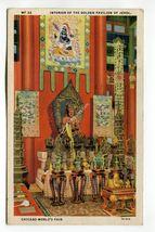 Interior of the Golden Pavilion of Jehol Chicago World's Fair Illinois - $1.59