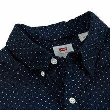 Levi's Men's Classic Cotton Long Sleeve Sunset One Pocket Casual Dress Shirt image 7