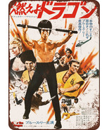 "9"" x 12"" Metal Sign - 1973 Bruce Lee Enter the Dragon Asian - $19.95"