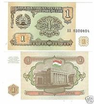 Tayikistán 1994 1 Rublo Crisp que No Ha Circulado Billete - $1.12