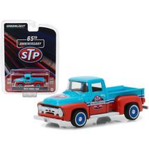 1954 Ford F-100 Truck Blue and Orange STP 65th Anniversary Anniversary C... - $14.31