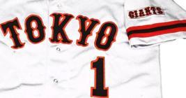 Sadaharu Oh #1 Yomiuri Giants Tokyo Button Down Baseball Jersey White Any Size image 4