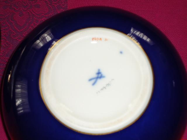 "Meissen 5""dia. Trinket /Dresser Box Cobalt Blue w/Gold & Floral bouquet #342a 36"