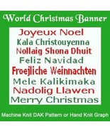Christmas Around The World HK Graph MK DAK - $2.40