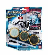 Kamen Rider OOO (Masked Rider OOO) O medals set 02 - $52.75