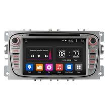 Ownice C180 OL-7296B Quad Core GPS Navigation R... - $480.48