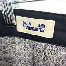 Baum Und Pferdgarten Pencil Skirt Women's Sz M White Blue Gold Metallic Buttons image 6