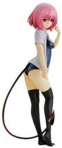 NEW To Love-Ru Momo Velia Deviluke Vertex Ver. 1/7 Scale Figure from Jap... - $314.87