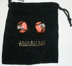 Joan Rivers Faux Coral Gold And Crystal Gorgeous Clip On Earrings - $43.61