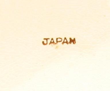 Vintage Japan Beer Stein