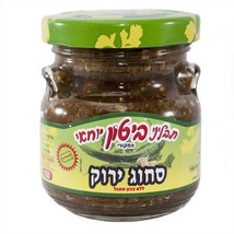 Yemenite Original Green Schug Sauce with Herbs from Israel 130g - $14.85