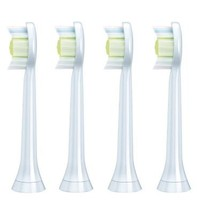 VeniCare Replacement Toothbrush Heads for Philips Sonicare Diamond Clean (20) - $12.75
