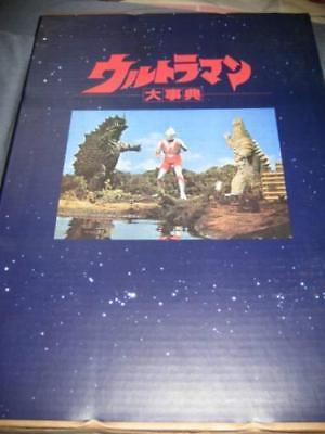 Japanese Ultraman Illustrations Book - Chronicle Encyclopedia 1984