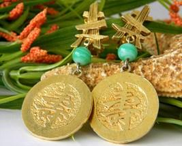 Vintage Kenneth Lane Earrings Signed Oriental Asian Symbols - $59.95