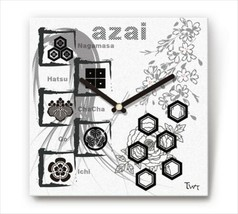 Sengoku Design Fabric Wall clock Interior River / Asai House - $99.99