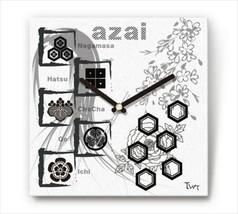 Sengoku Design Fabric Wall clock Interior River / Asai House - €92,42 EUR