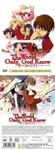 The World God Only Knows Season 1 & 2 VOL.1 - 24 End English Sub Ship From USA