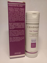 """Specialized Shampoo for Hair Loss Selencin """"Hair Therapy"""" 200 ml. image 4"""