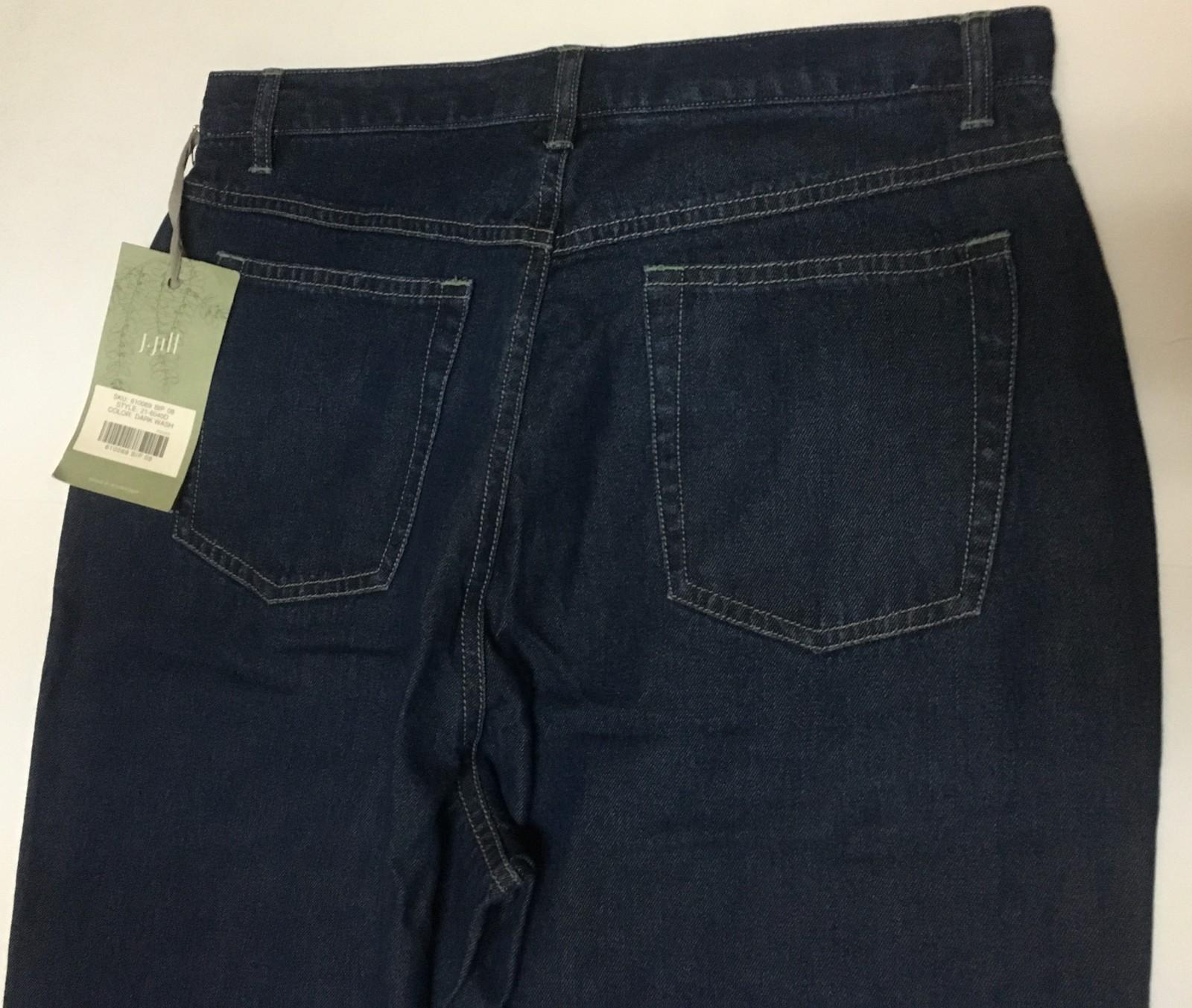 J.Jill Women's Jeans Blue Sz 8