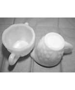 McKee milk glass open sugar and creamer set Toltec pattern 1950s - $17.00