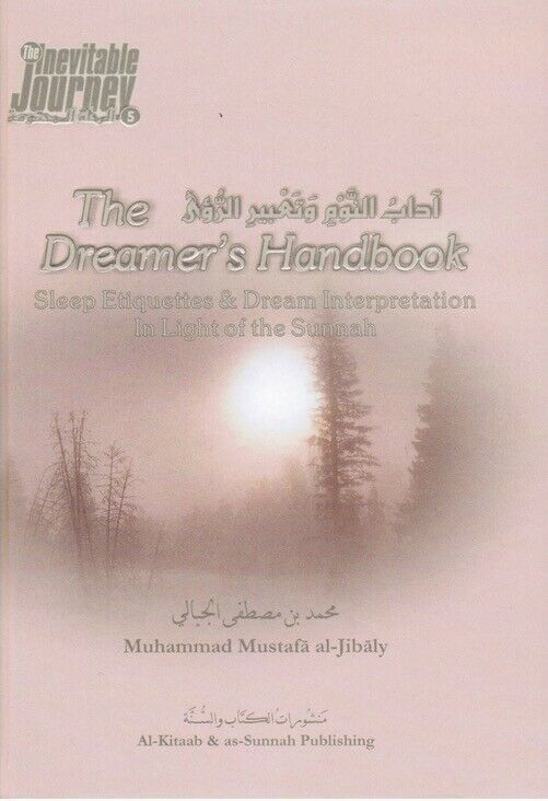 Primary image for The Dreamer's Handbook by MUHAMMAD MUSTAFA AL-JIBALY