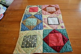 Vintage Cutter Quilt Piece Square in a Square Patchwork Craft Project 17X24 - $11.93
