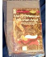 Merry Christmas Victorian Horn Angel Ornament Plastic Canvas Kit - $24.99