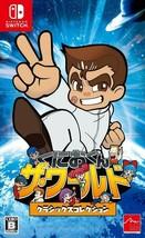 Nintendo Schalter Kunio Kun die Welt Classics Collection - $77.45