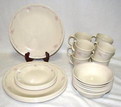 Retired Corelle English Breakfast Dessert Plate  - $3.00