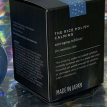 NEW IN BOX Sealed Tatcha Calming Rice Polish Travel 10g image 3