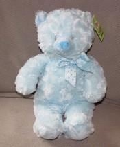 """Baby Ganz Stuffed Plush Blue Teddy Bear Charlie Swirl Fur BG3755 87430 13"""" New - $39.59"""
